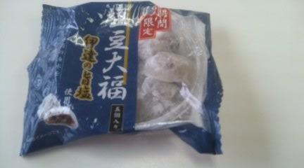 塩豆大福 伊達の旨塩.jpg