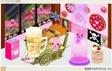 momocafetyakomamamomo0012.JPG